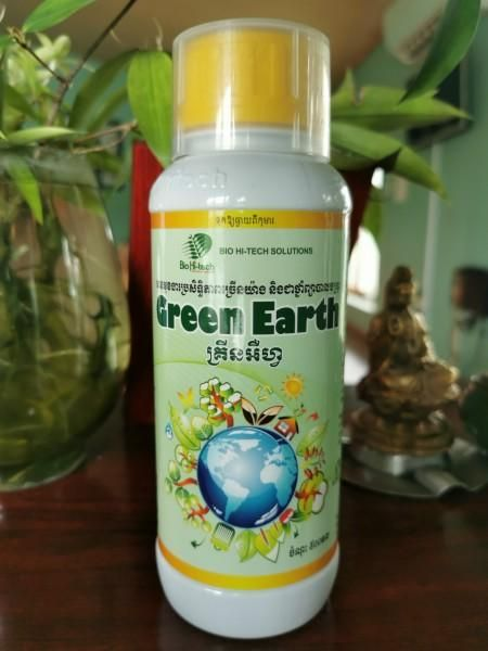 MULTI- FUNCTION GREEN EARTH